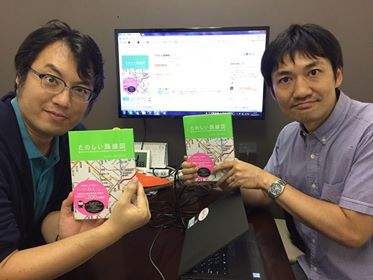 『路線図ナイト4』(チケット絶賛発売中!)の打合せ。この時8月3日。既に100万円を獲得していたが、しらを切り通す。言いたくて仕方がなかった。