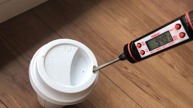 後日、習得した技を試すために94.8度のコーヒーを用意した。