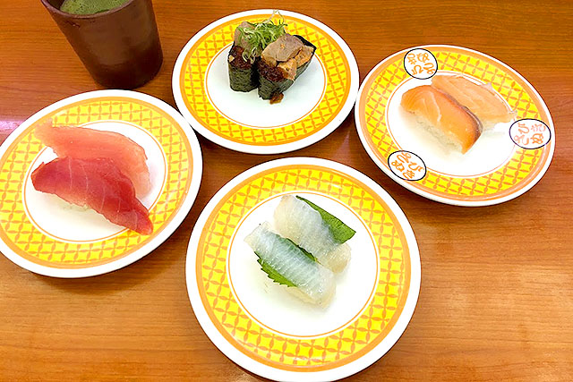 回転寿司に行ってきた。