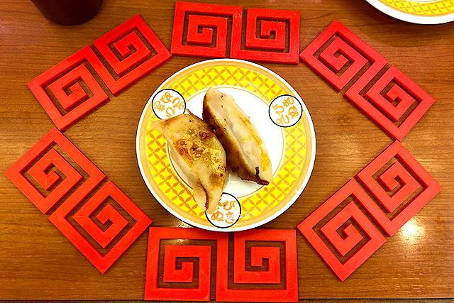 餃子の寿司なんてのもあった。やはり寿司も中華料理なのだ。