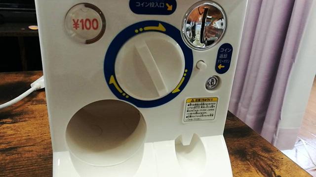 ガチャポンマシンはサイズが小さいだけでかなり本格的。本物のお金も入れることもできる。