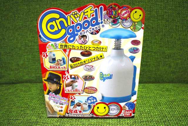 缶バッジを作成するのに利用したのは「Canバッチgood!」というおもちゃ