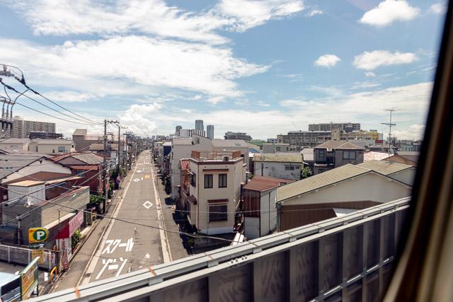 当然のことながら、東京近郊には「野」がない。