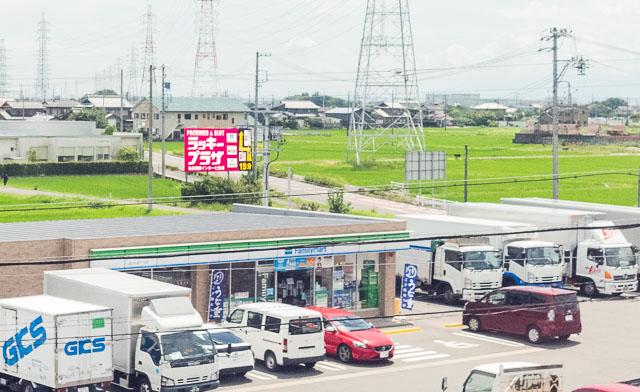 「あった!」と喜びつつ、よく見ると案内地図が書かれていて、これは新幹線向けではなく道路を走る自動車向けでがっかり。