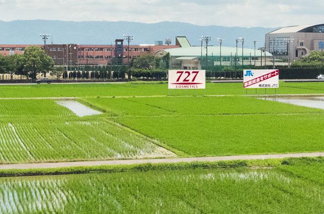 京都が近づいてくると、重い腰を上げて「727」が追い上げてくる。