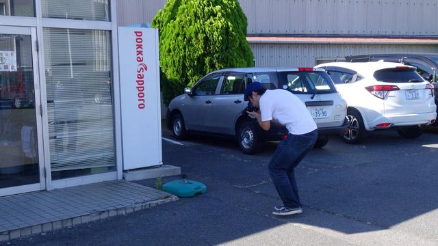 もちろん伊藤さんはアルファにあるのぼりベースに興奮していた