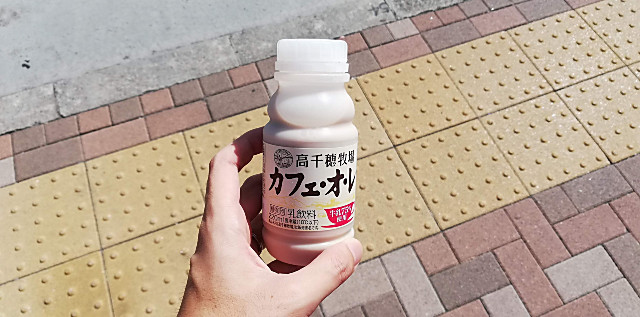 牛乳75%使用