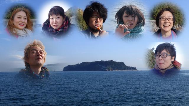 離島でお見合い(イメージ映像) (「無人島に持っていくものを無人島で披露する」より)