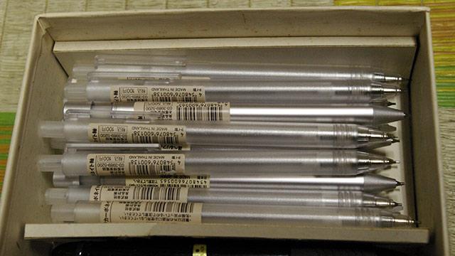 この種類のシャープペンだけで50本くらい。