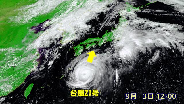 台風21号は火曜(4日)に上陸へ。台風通過後は、晴れてまた暑さが戻る。晴天は週末まで持つか?