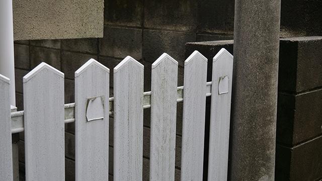 こうした柵に「裸」というイメージもない。そのままでありそれがふつうの状態だ