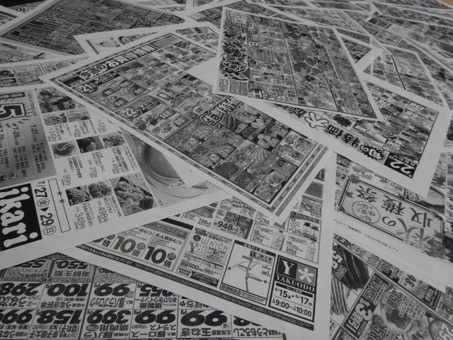 林さんが「チラシ PDF」で検索して集めた全国のスーパーのチラシ138枚、の白黒出力(節約して印刷したので小さくて見づらい)。