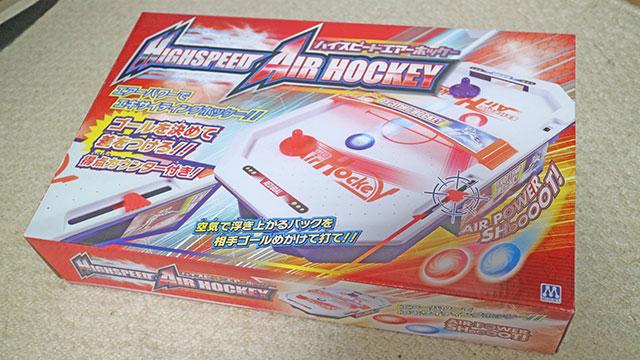 2000円でした。これでいつでも家でエアホッケーができます。