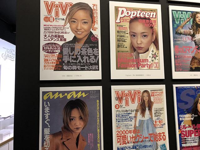 展覧会の最後にはこれまでの雑誌一覧も。まさにアムラーが一世を風靡した時代だ!