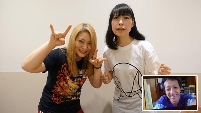 岩沢さんはスカイプで参加してくれました。そしてお互いの着ているTシャツがなんなのかぜんぜんわかっていない2人