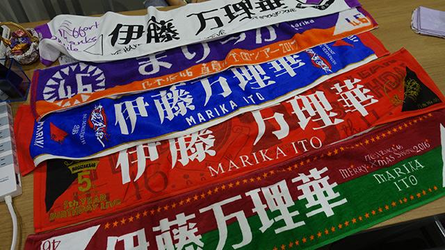 なお、乃木坂で一推しだった伊藤万理華さんも先日卒業されたとのことです…。泣ける