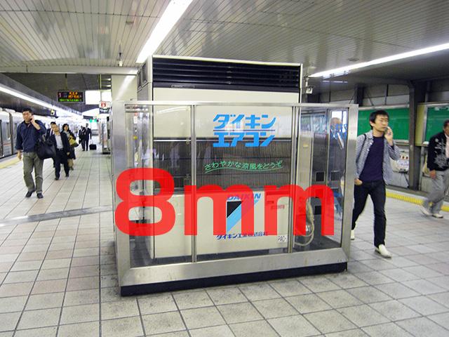 大阪といえば駅のホームのダイキンエアコン。その囲いは8ミリ。