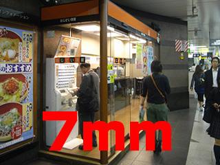 渋谷の駅そば。いまここでこれが7mmガラスであることを知っているのはたぶん僕だけ