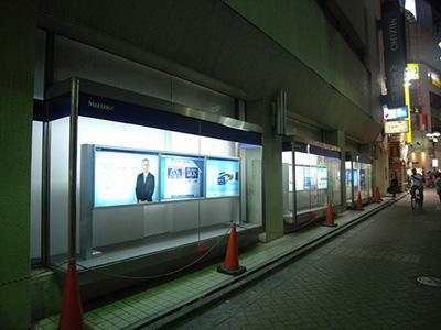 渋谷のすみっこってなんだかおしっこくさいよね