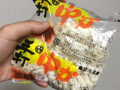 スーパーでお土産に買ってきた小西製麺の生麺も最高に美味しかった