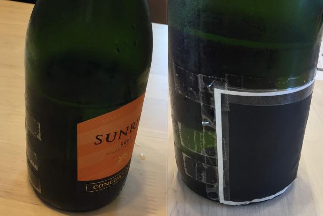 シャンパンの裏にも謎が貼られている。