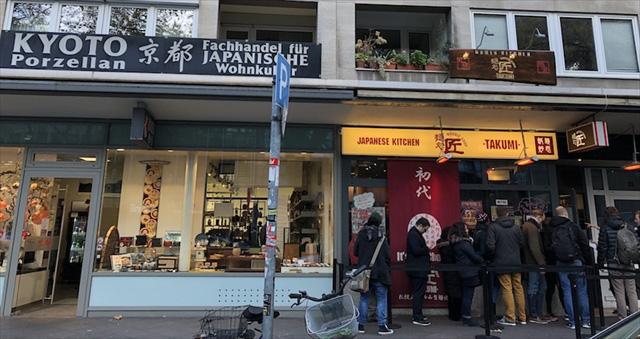 デュッセルドルフのインマーマン通りは、欧州でも有数の日本人街。