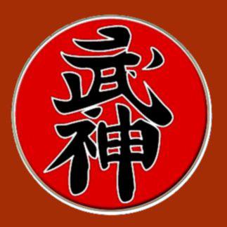 グナーさんが学んでいた武神間武道のロゴ(Wikipediaより)。