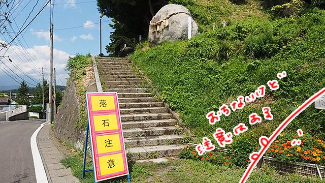 「弁慶石」という大石が地震でも全く落ちないことから合格祈願に来る人が多いらしい