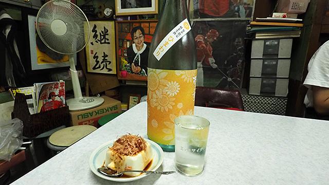 お母さんが薦めてくれたのはひまわりというお酒(300円)。お豆腐はお客の一人が帰り際におごってくれた