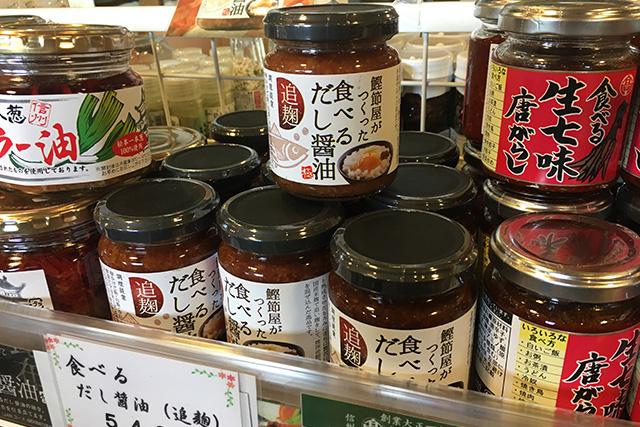 食べるだし醤油¥540