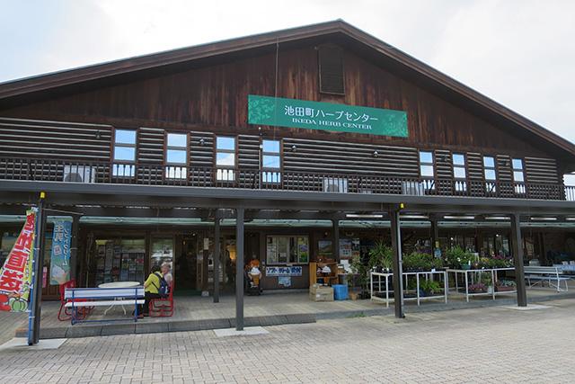 道の駅池田