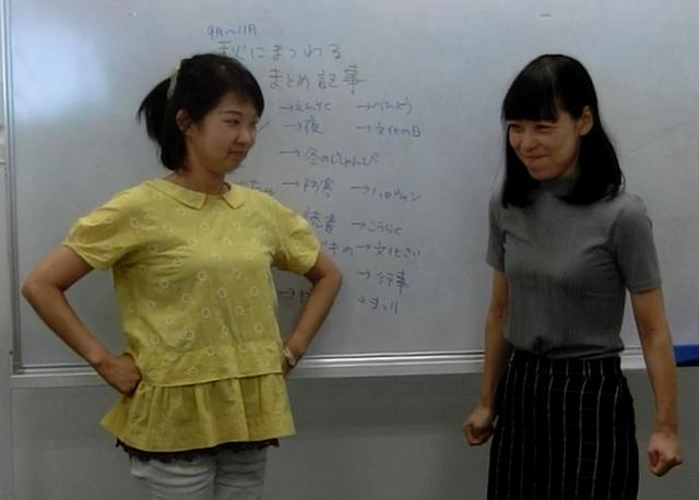 組んだ直後の写真。編集部の橋田さん、古賀さんが明らかにみなぎっている。