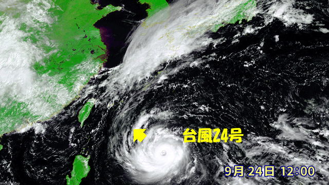 かなり発達している台風24号。日本列島をねらうおそれもあるイヤな場所を進んでいる。