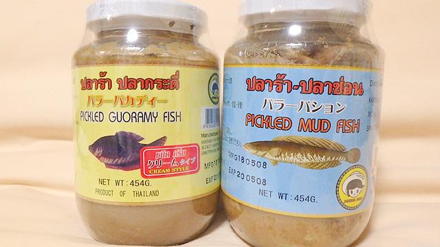 淡水魚を塩漬けにしたタイの調味料。ネットでも買えました。