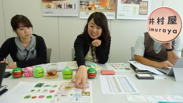 右から、井村屋ツィッターアカウントの中の人、江道寺さん、福代さん