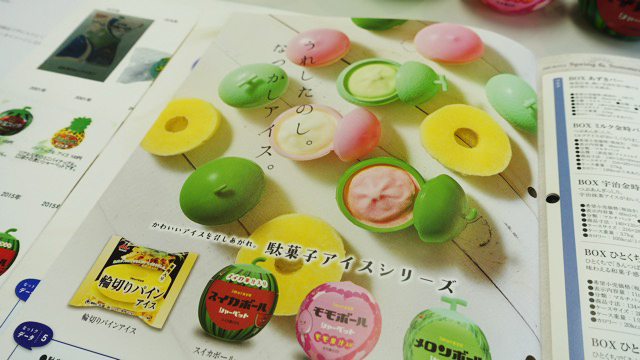 駄菓子アイスシリーズ