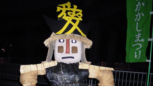 田んぼだけに田地人(2009年NHK大河ドラマ「天地人」より)