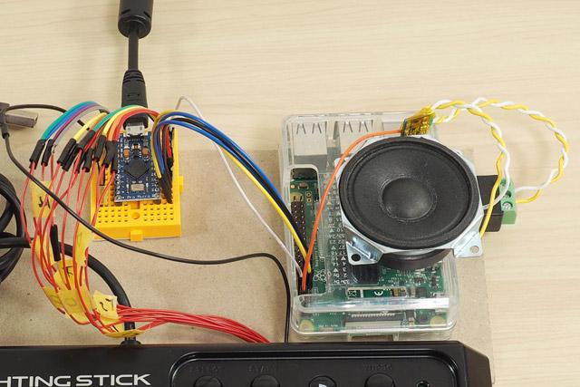 音は「Raspberry Pi」(ラズパイ)で鳴らすことにして、どの音を鳴らすかの情報だけPro Microからラズパイに伝えている