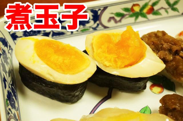 池野さん評価:「酢飯と卵はそれほど相性はよくありません。卵を細かくして軍艦にしたお寿司もあるのでまったく新しいお寿司というわけでもないですね」
