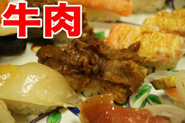 池野さん評価:「これは私も食べたことあるのですが、酢飯よりも白飯の方が合うと思います。それだどただの焼き肉とご飯になってしまいますが(笑)」
