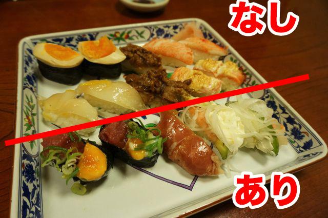 さらに「この中の寿司を新商品としてお店で出すならどれが『あり』ですか?」という質問をしてみた。「まぐろユッケ」「熟成ハム」「エビアボカド」がありだという結果になった。