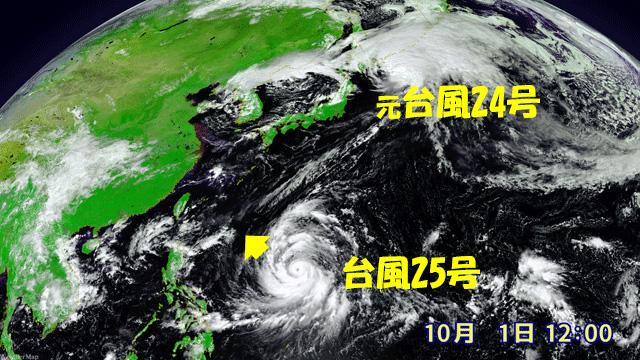 またも台風が北上。しかも、24号と同じようなコースで沖縄付近に進みそうだ。