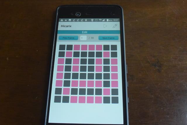 スマホアプリで8×8マスに絵を描く。