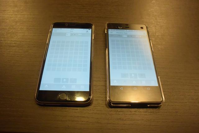 スマートフォンアプリもAndroid用とiPhone用が完成。
