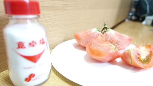 全員の心の中に不安が一切ない、塩かけトマト。