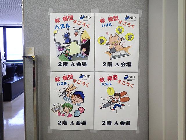 メイン会場手前のポスター。ここはゆるいぞ!と一目でわかるので安心できる。