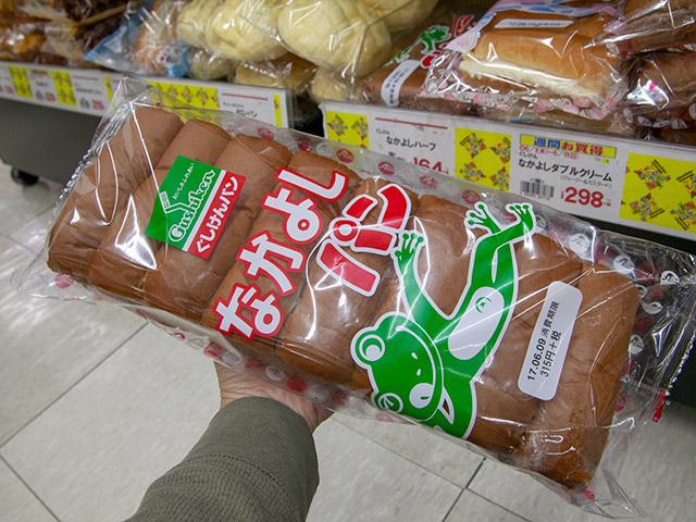 パンもでかい