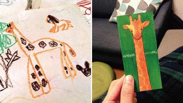 左は4歳の頃の筆者が描いたキリン、右は17歳の頃描いたキリン。そう、キリンが好きだ