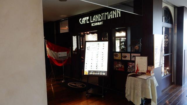表参道の商業施設に入っていた喫茶店。