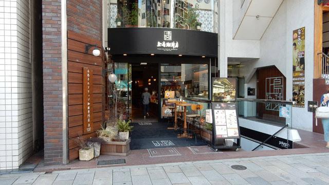 上島珈琲店、青山店。